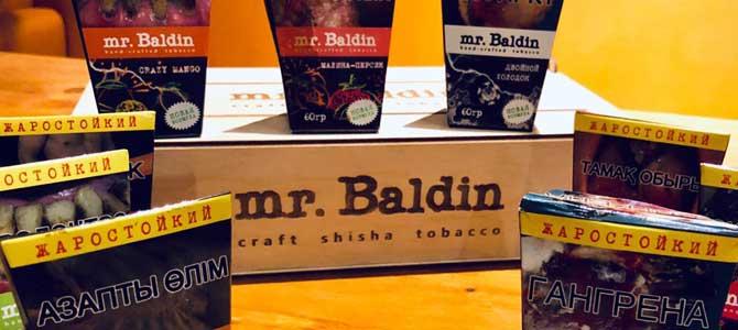 Крафтовый табак для кальяна «mr.Baldin»