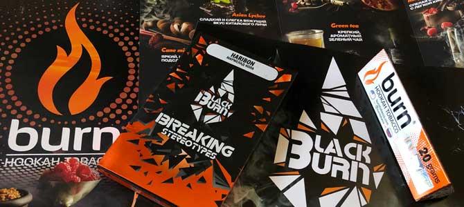 Black Burn — крепкая линейка от Burn!