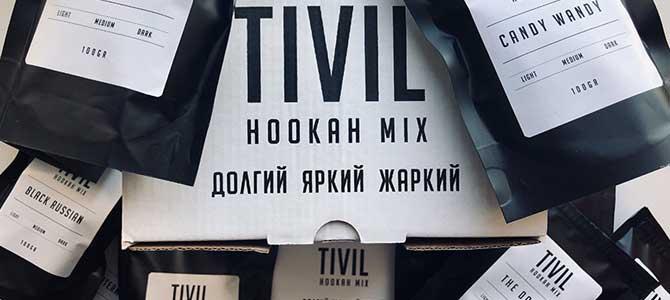 Кальянная смесь TIVIL из сахарного тростника