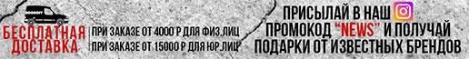HOOKOFF ПОДАРКИ ОТ КАЛЬЯННЫХ БРЕНДОВ