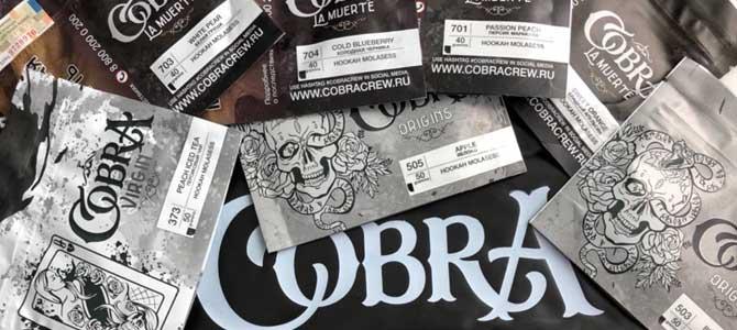 Кальянная смесь и табак «Cobra»