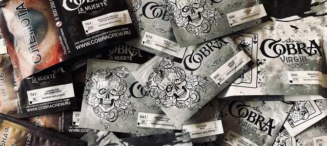 Cobra — большой обзор новых вкусов