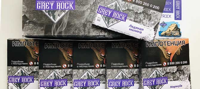 Табак Grey Rock: захватывает дух