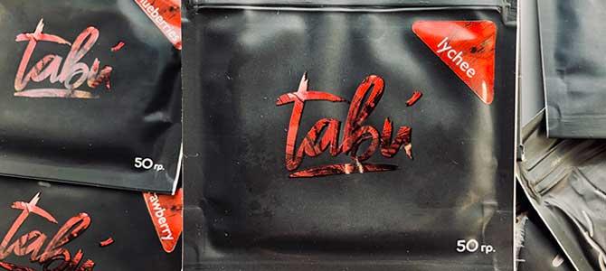 Кальянная смесь Tabu из листьев каркаде
