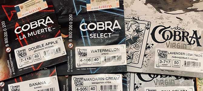 Табак Cobra — новые вкусы 2020