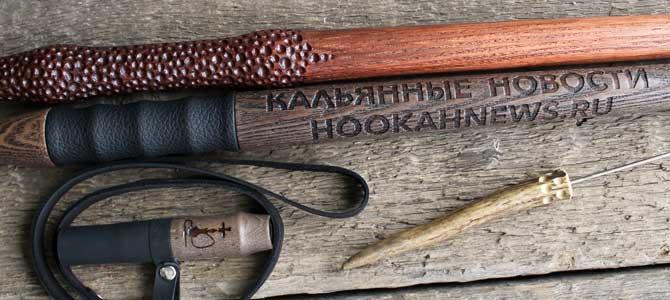 WoodMoon — мундштуки для кальяна и аксессуары из ясеня и рога косули