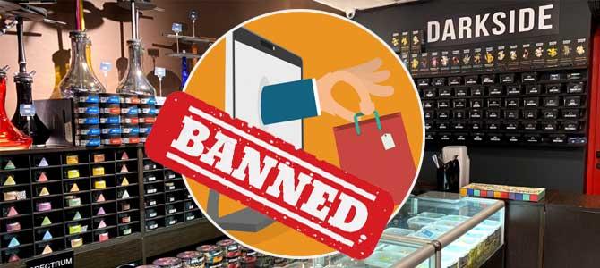 Продавать кальяны и табаки в интернете теперь нельзя