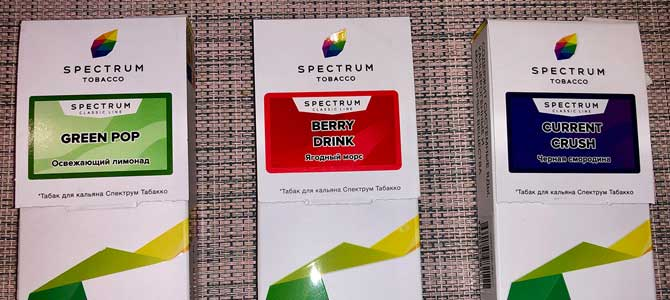 Spectrum: Green Pop, Berry Drink, Current Crush