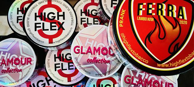 HIGH FLEX — самый музыкальный табак