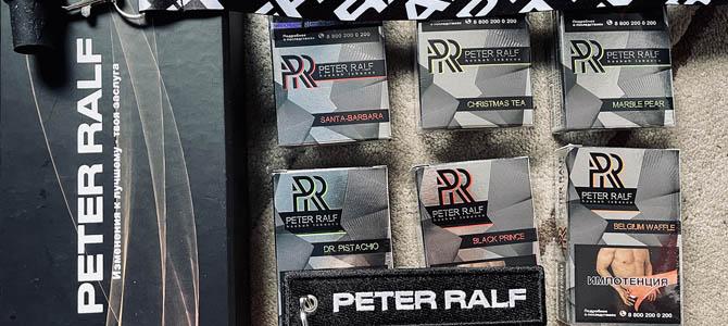 Табак Peter Ralf — вкусный и стильный