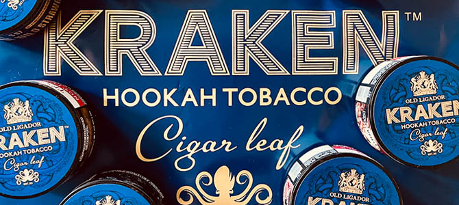 KRAKEN Hookah Tobacco Cigar Leaf — премиальное качество